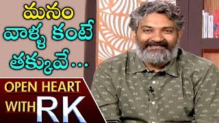 Rajamouli on Bollywood making criticism- Open Heart With R..