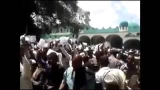 #9  Ethio Muslim Peaceful Demonstration On Apr/11/201 at Addis Ababa Anwar Masjid