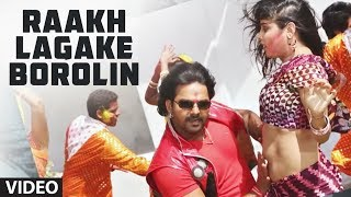 Raakh Lagake Borolin [ New Holi Video Song 2014 ] Lifafa