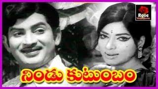 Nindu Kutumbam Krishna Telugu Full Length Movie