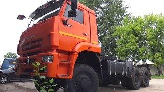 2017 КамАЗ-65225-43. Обзор (интерьер, экстерьер, двигатель).. MegaRetr