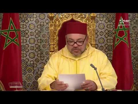 خطاب الملك محمد السادس بمناسبة الذكرى 17 لعيد العرش