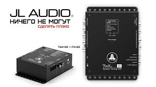 JL Audio TwK88 + Fix 82 Обзор LOUD SOUND. Loud Sound Автозвук.
