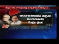 Why Narendra Modi Cancel Appointment with TRS?..