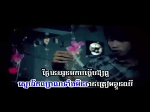 MV Klarch Ke Chir Tae Min Klarch Bong Tik Pneak by Keo Veasna  sunday vcd 103