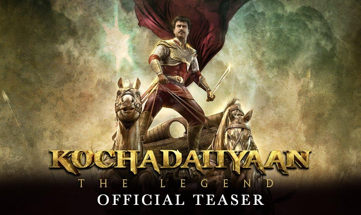 Kochadaiiyaan - The Legend - Theatrical Trailer (Tamil)