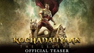 Kochadaiiyaan – The Legend Teaser