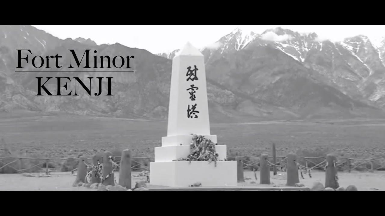 FORT MINOR - KENJI LYRICS - SongLyrics.com