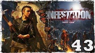 [Coop] Infestation: Survivor Stories (War Z). #43 - Суперзомби vs Девять игроков.