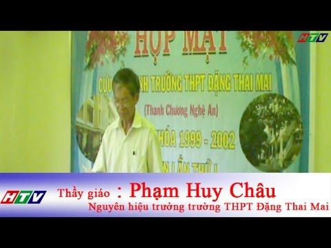 Tường thuật BUỔI HỌP MẶT LẦN I CỰU HS TRƯỜNG THPT ĐẶNG THAI MAI 1999-2002
