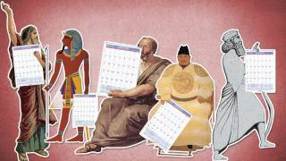 A Short History of the Modern Calendar