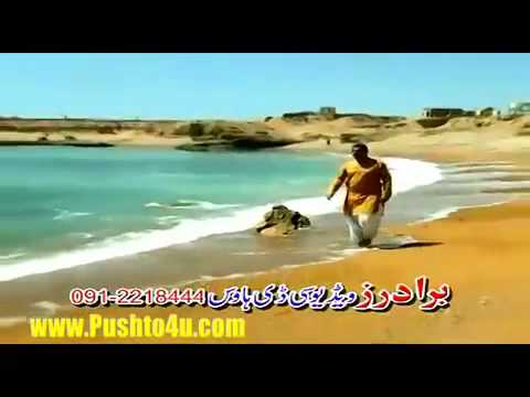 Waheed achakzai new song