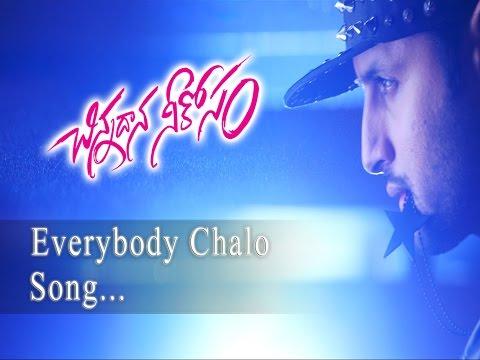 Chinnadana Nee Kosam Songs Trailers