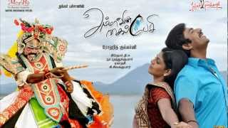 Ammavin Kaipesi DVD Movie