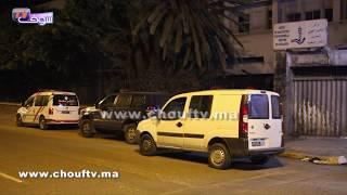 عصابة كايشفرو وسط ميناء كازا بالليل وهاشنو وقع ليهم منين جاو البوليس | خارج البلاطو