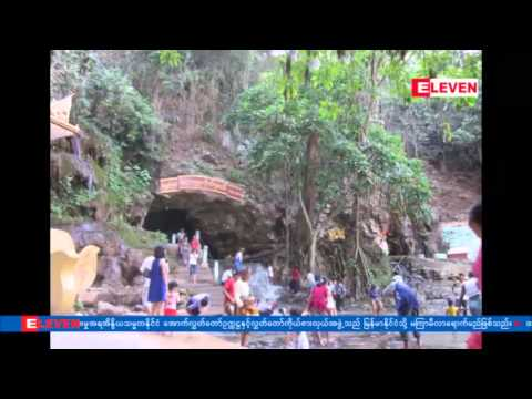 Myanmar News (Evening) 1 - Feb 11 2013 image