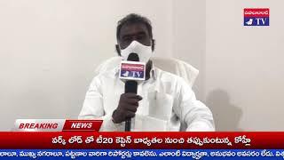 గంటా సంజీవరెడ్డి శుభాకాంక్షలు Ganta Sanjeevareddy Greetings : MAHABUBABAD TV / KHAMMAM TV