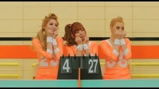 ア行-女性アーティスト/AFTERSCHOOL ORANGE CARAMEL「LIPSTICK」