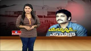 Reasons Behind GHMC -TRS Govt Silence on Nagarjuna N Conve..