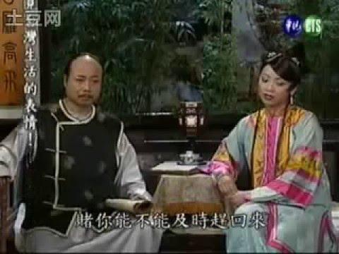 [Đặng Tụy Văn] Thi công kỳ án - Sang Siu Foon  chapter 5 (cut)