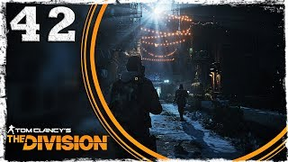 Tom Clancy's The Division. #42: Спасти радиста.