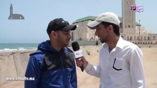 رمضانيات : شنو هي السورة لي نزلات بدون بسملة؟ | رمضانيات