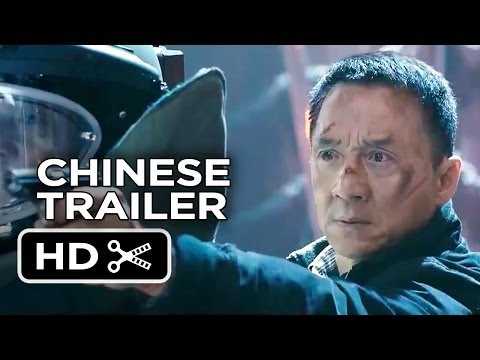 Police Story Chinese TRAILER 1 (2013) - Jackie Chan Action Movie HD