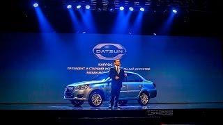 2014 Презентация марки Datsun в Москве. Видео Тесты Драйв Ру.
