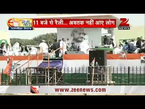 Anna Hazare skips Mamata Banerjee's Delhi rally; is the 'partnership' over?