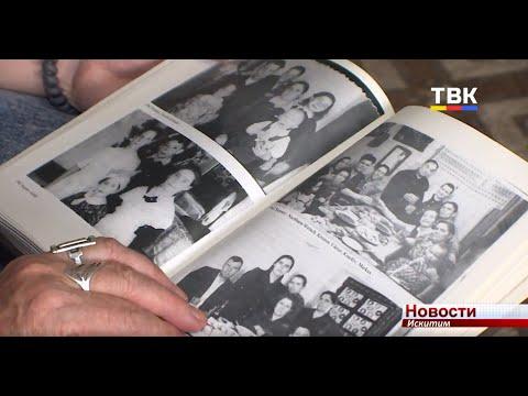 «Было принято менять имена»: воспоминания Нины Орловой о времени политических репрессий