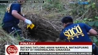 Breaking: 8-year-old girl found dead, naked in Los Baños