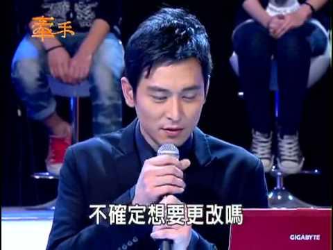 Phim Tay Trong Tay - Tập 243 Full - Phim Đài Loan Online