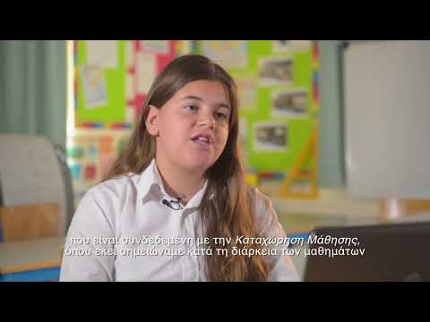 ePortfolio-Nikoleta Koutsoulli/Lympia Primary School (with Greek Subtitles)