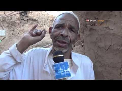 «المكتب الوطني للماء» يحوّل حياة مواطن إلى جحيم
