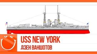 USS New York. Дзен ваншотов.