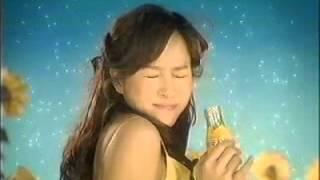 내사랑 유자C 동영상 이미지