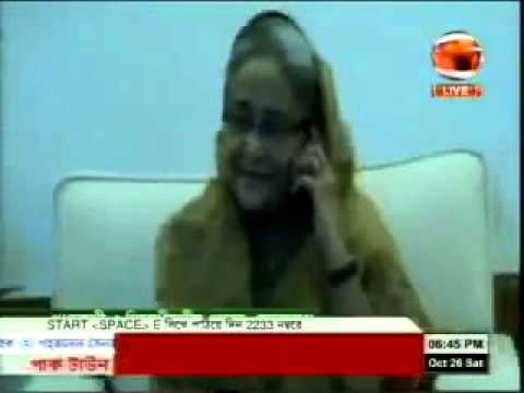 Sheik Hasina made a phone call to Begum Khaleda Zia
