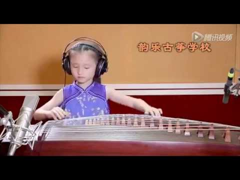 Little Apple (小蘋果) - Chopsticks Brothers (歡樂新年版) [Cover Đàn Tranh (Zither)]