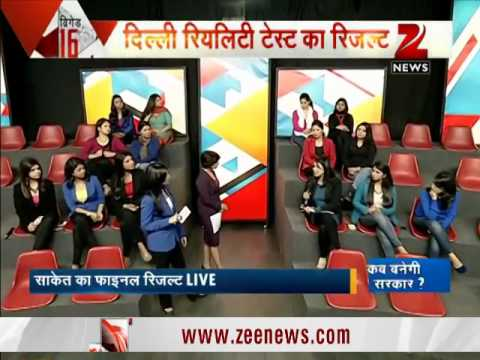 Zee Media's reality check of Delhi streets vis-a-vis safety of women!