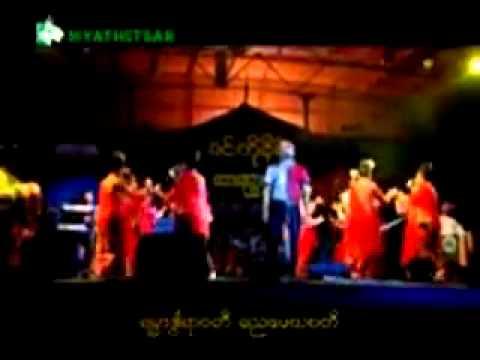 Arakan Song arakhmree7