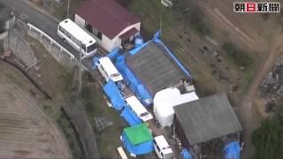 農機具小屋の地中から遺体発見 尼崎連続変死事件