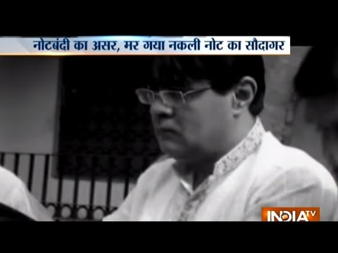 Aaj Ki Baat with Rajat Sharma | 9th December 2016