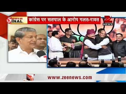 Satpal Maharaj left Congress for personal gains: Harish Rawat