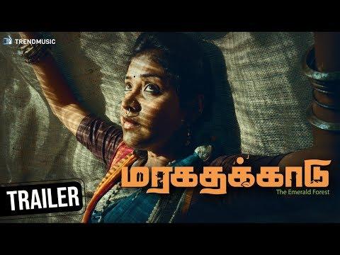 Maragatha Kaadu Tamil Movie - Trailer #2 : Ajay : Raanchana : Mangaleshwaran