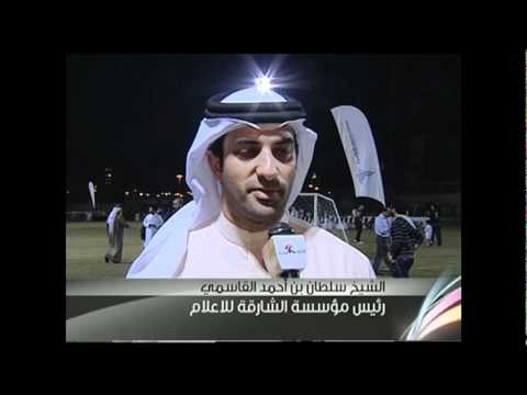 Sharjah Islamic Bank 4th Football Championship 2012