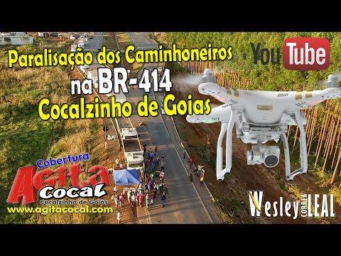 Paralisação dos Caminhoneiros na BR-414 - Trevo de Cocalzinho de Goiás