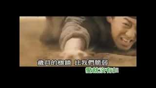 Raymond Lam 林峰 & Eva Huang 黄圣依 Xu Nuo 许诺 Promise) (OST The Sorcerer And The White Snake) view on youtube.com tube online.
