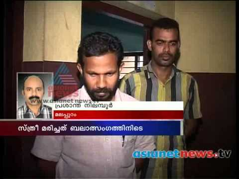 Nilambur Murder: Women was brutally raped says post mortem report