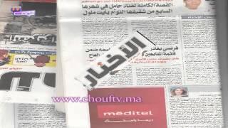 اعتقال الخليفي في قضية شذوذ جنسي | شوف الصحافة
