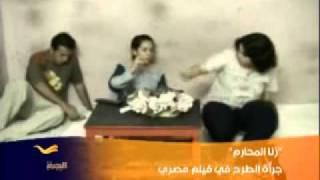 زنا المحارم من خلال فيلم قصير